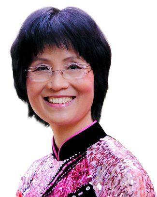 Huong Trute